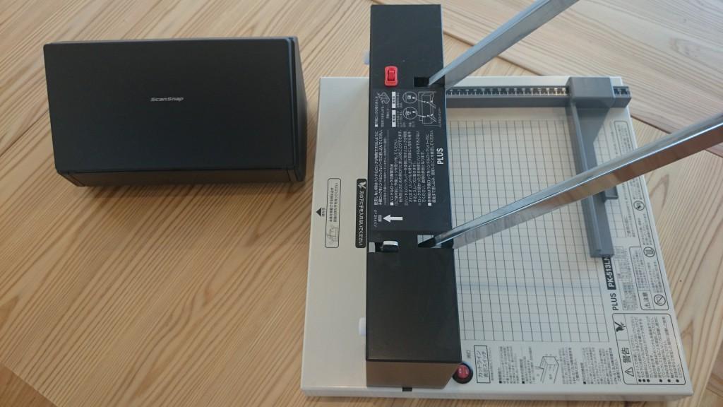 ScanSnap iX500(左),PK-513LN(右)