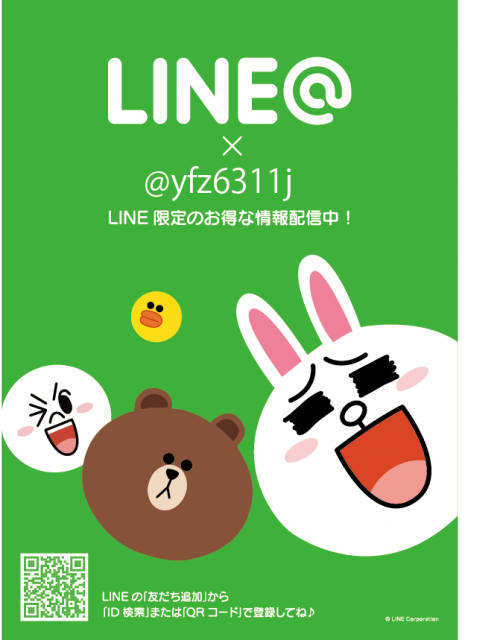 lineat-poster