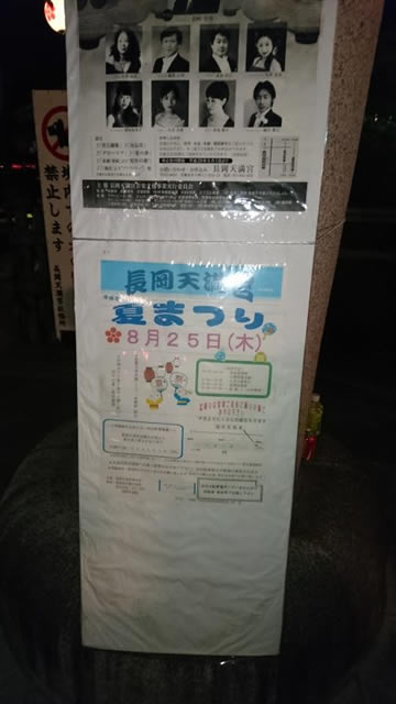 DSC_0016-768x432
