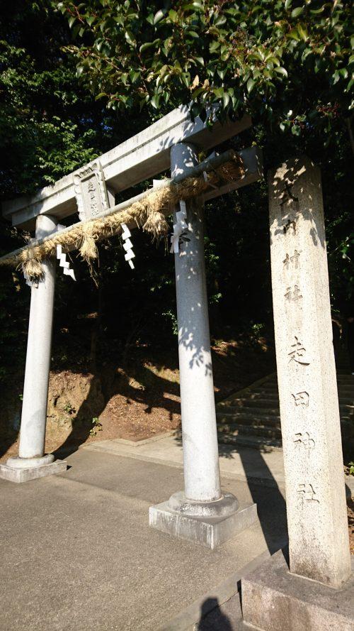 式内村社 走田神社